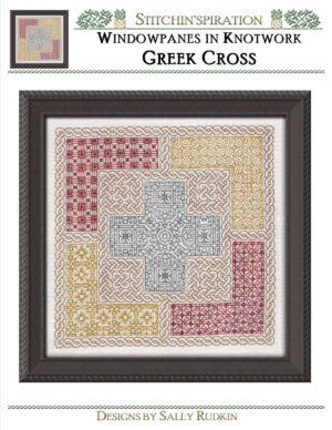 BN-6002: Greek Cross