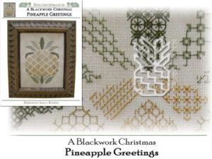 ABC-0750: Pineapple Greetings