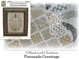 ABC-0750: Pineapple Greetings