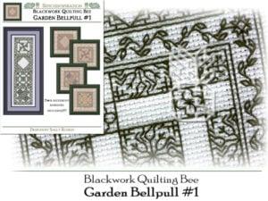 BS-3451: Garden Bellpull #1
