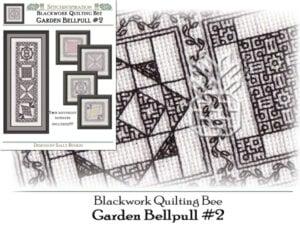 BS-3452: Garden Bellpull #2