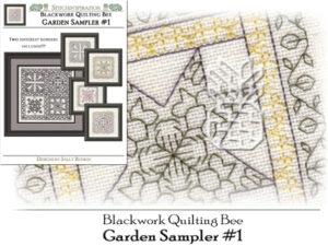 BS-3453: Garden Sampler #1