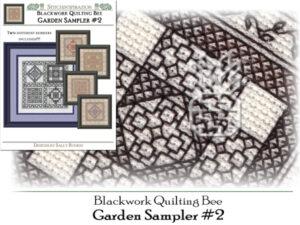 BS-3454: Garden Sampler #2
