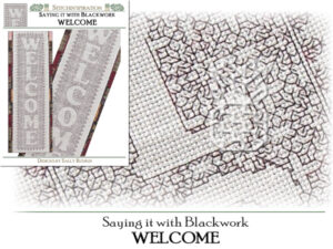 BS-4142: WELCOME