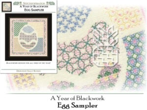 BS-9109-04: Egg Sampler