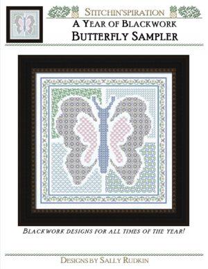 BS-9109-06: Butterfly Sampler