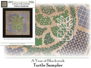 BS-9109-08: Turtle Sampler
