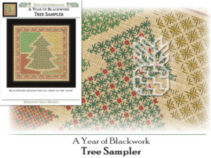 BS-9109-12: Tree Sampler