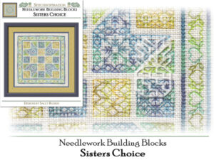 NBB-2625: Sister's Choice