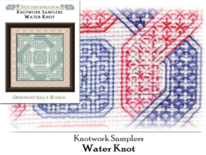 BS-2493: Water Knot