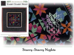 CQ-7403: Starry-Starry Nights