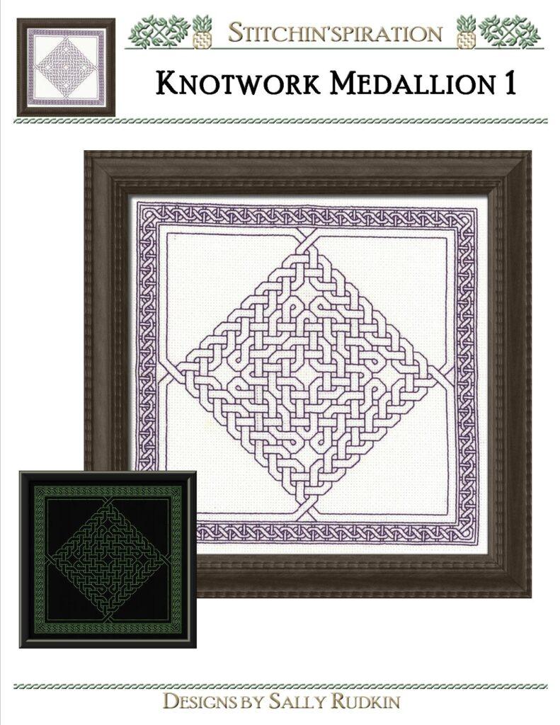 BN-0301: Knotwork Medallion 1