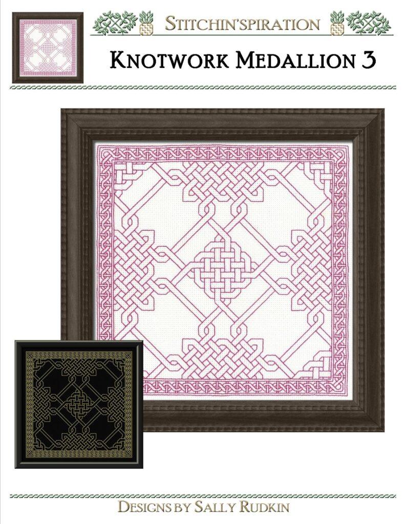 BN-0303: Knotwork Medallion 3